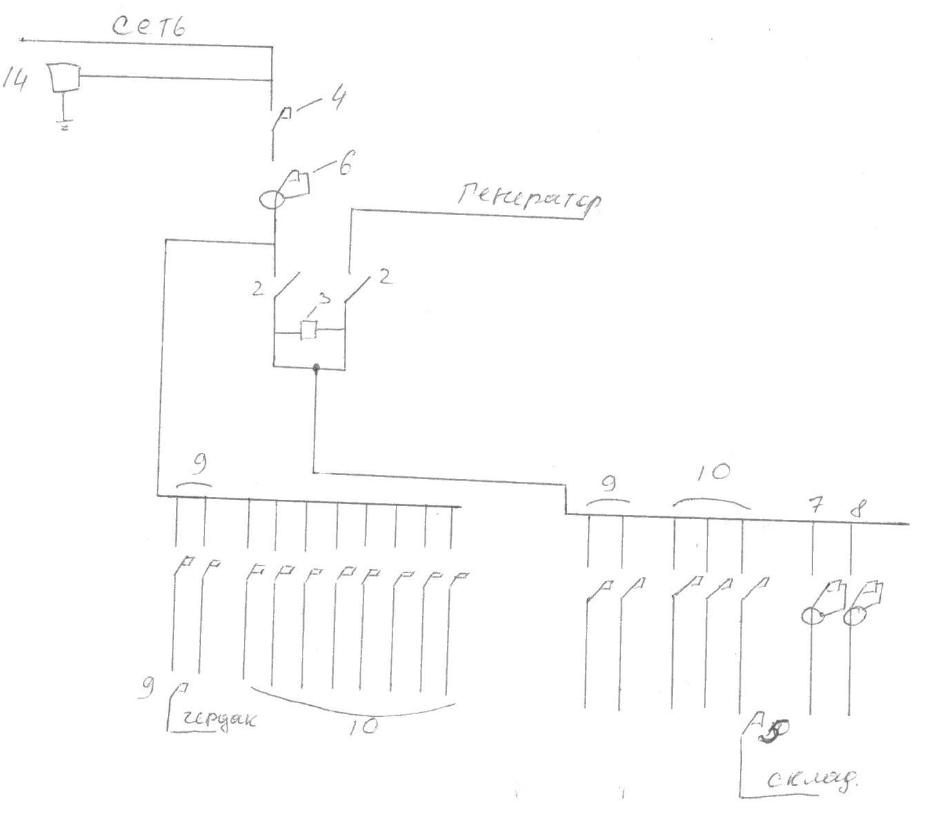 расчетная схема щита 380 вольт