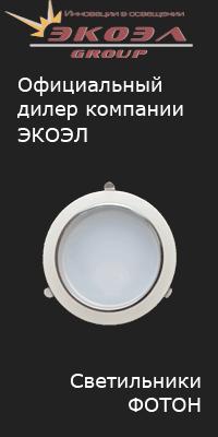 Официальный дилер ФЕРЕКС